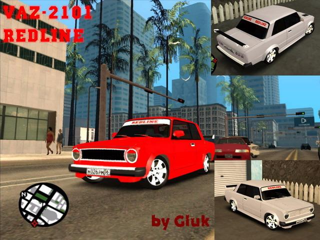 ВАЗ 2101 - ВАЗ - Автомобили - Каталог файлов - Все для GTA San Andreas: Мод